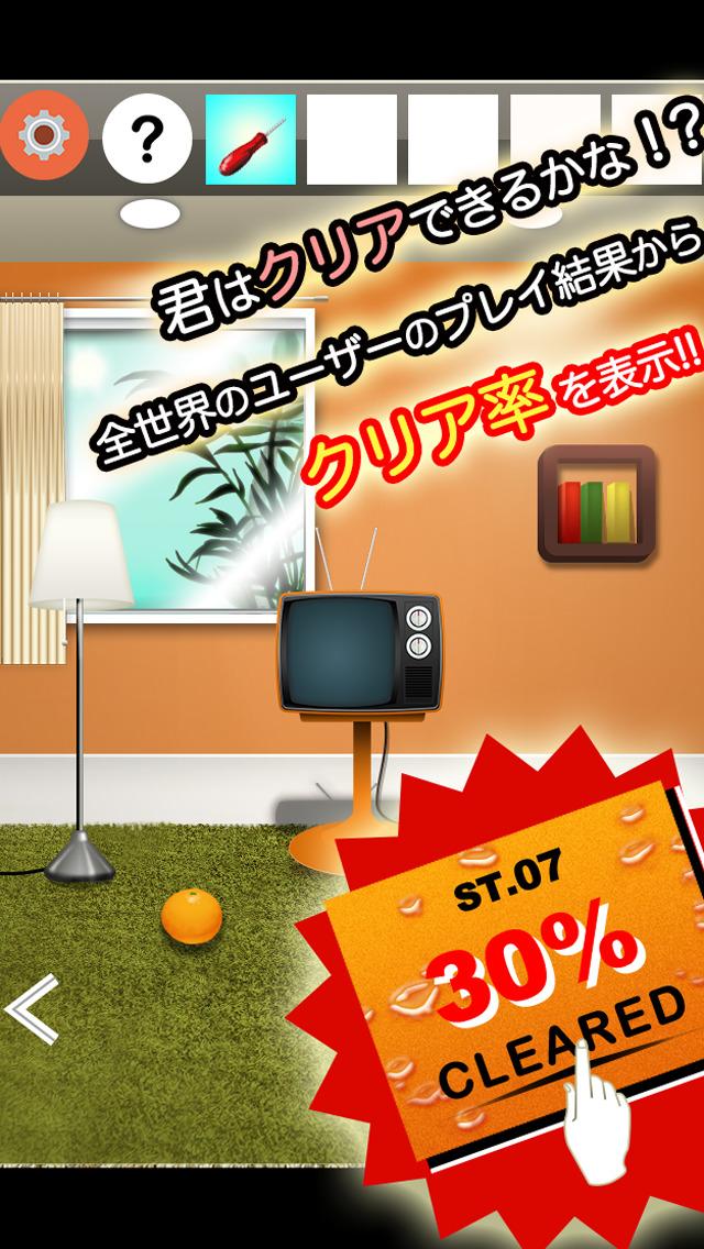 脱出ゲーム ORANGEROOMのスクリーンショット_2