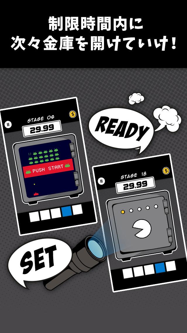 脱出ゲーム SAFE CRACKERのスクリーンショット_2
