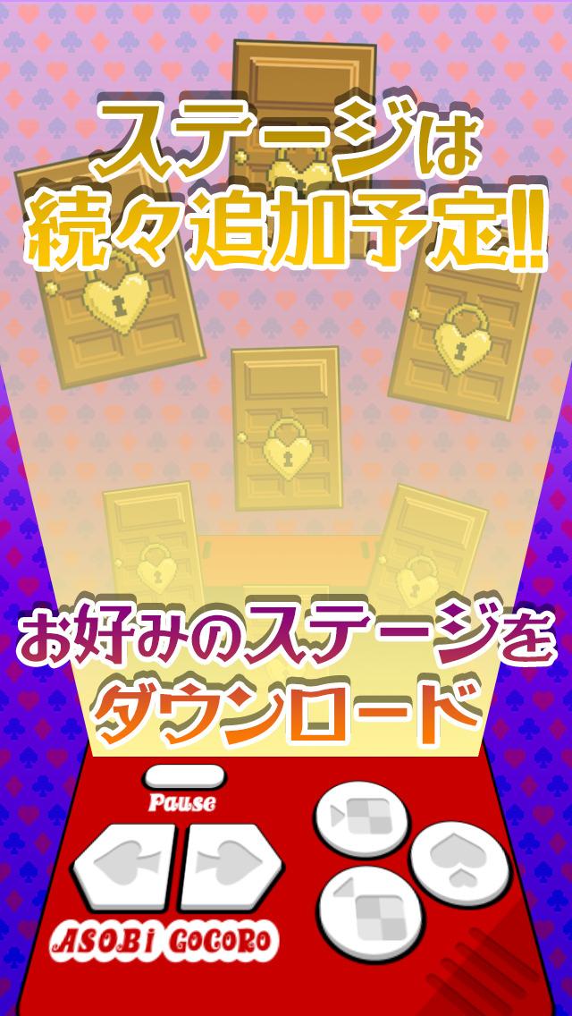 アリスの不思議なクッキーのスクリーンショット_3