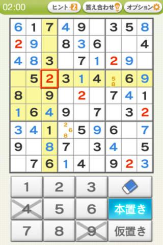 懸賞パズルパクロスのスクリーンショット_4