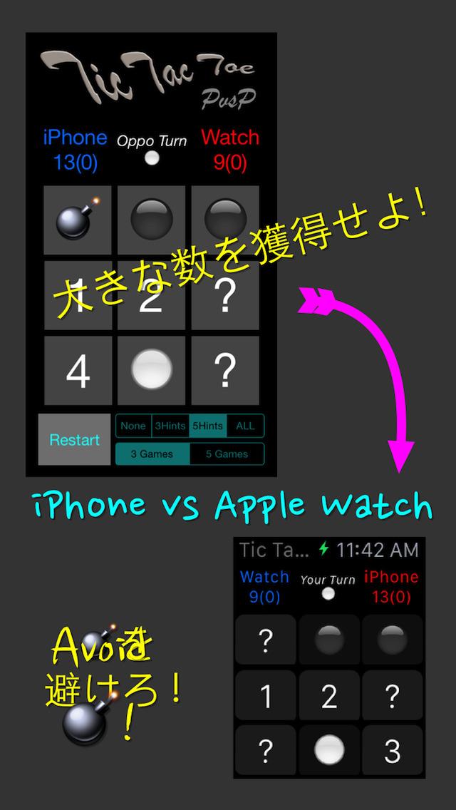 Tic Tac Toe PvsPのスクリーンショット_1