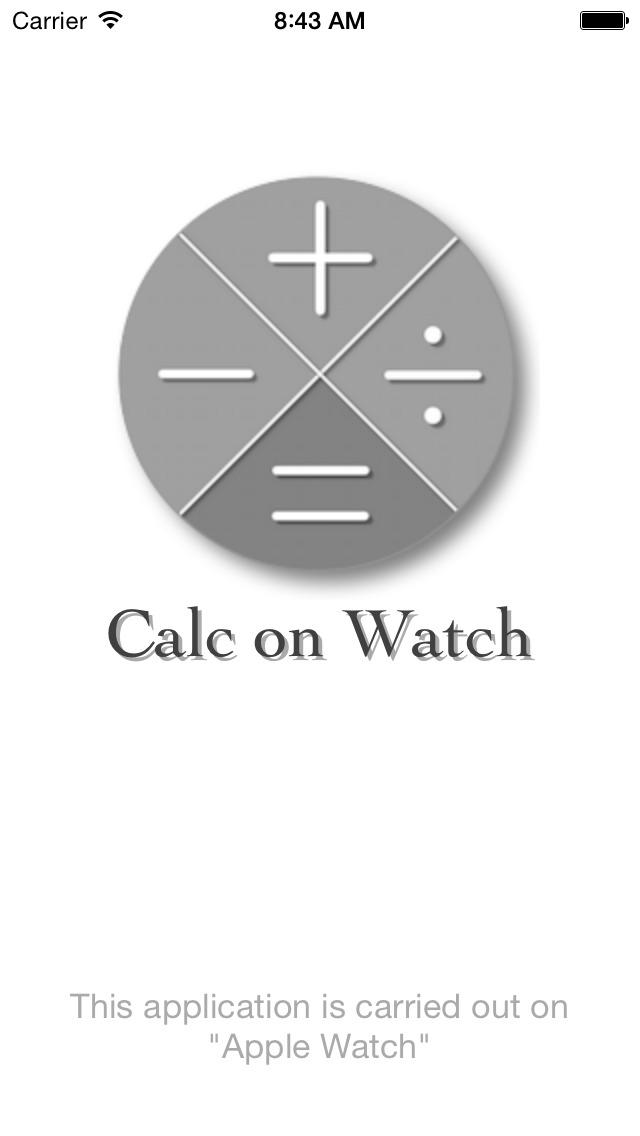 Calc on Watchのスクリーンショット_1