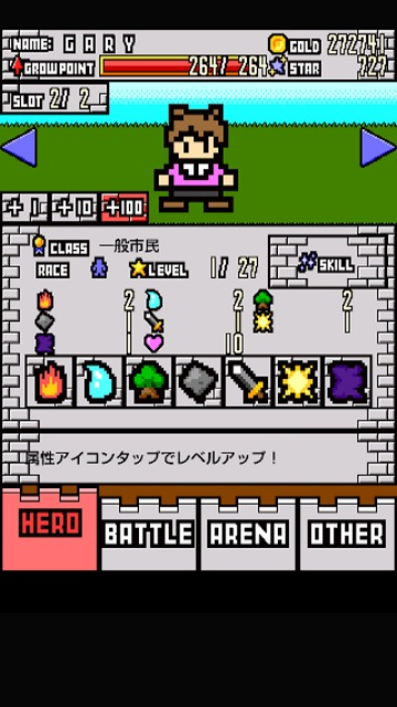 Xクリーチャーのスクリーンショット_2