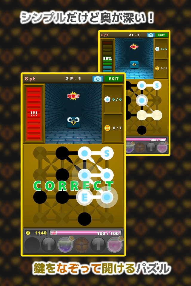 鍵開けパズル ピック&ピックのスクリーンショット_2