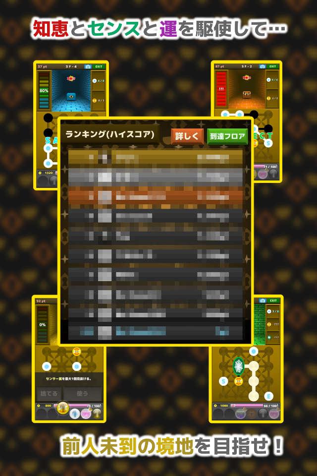 鍵開けパズル ピック&ピックのスクリーンショット_3