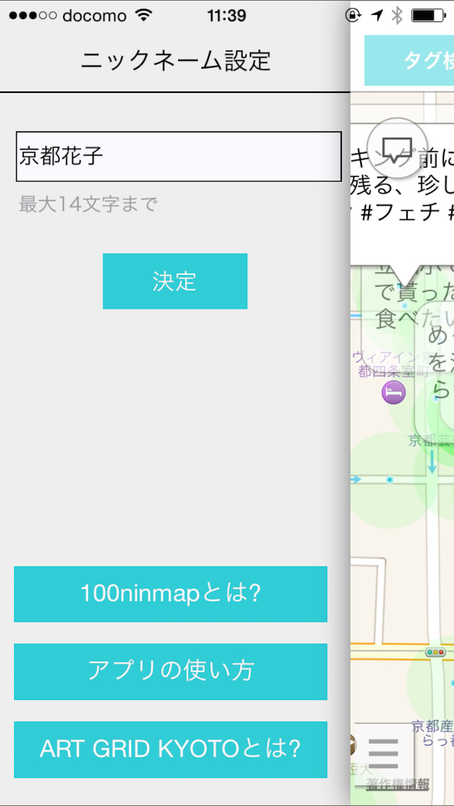 100ninmapのスクリーンショット_3