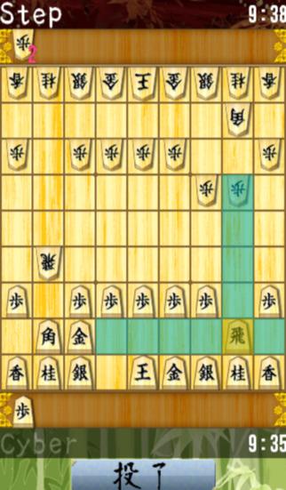 真剣将棋のスクリーンショット_3