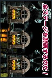 悪魔のダンジョンのスクリーンショット_5