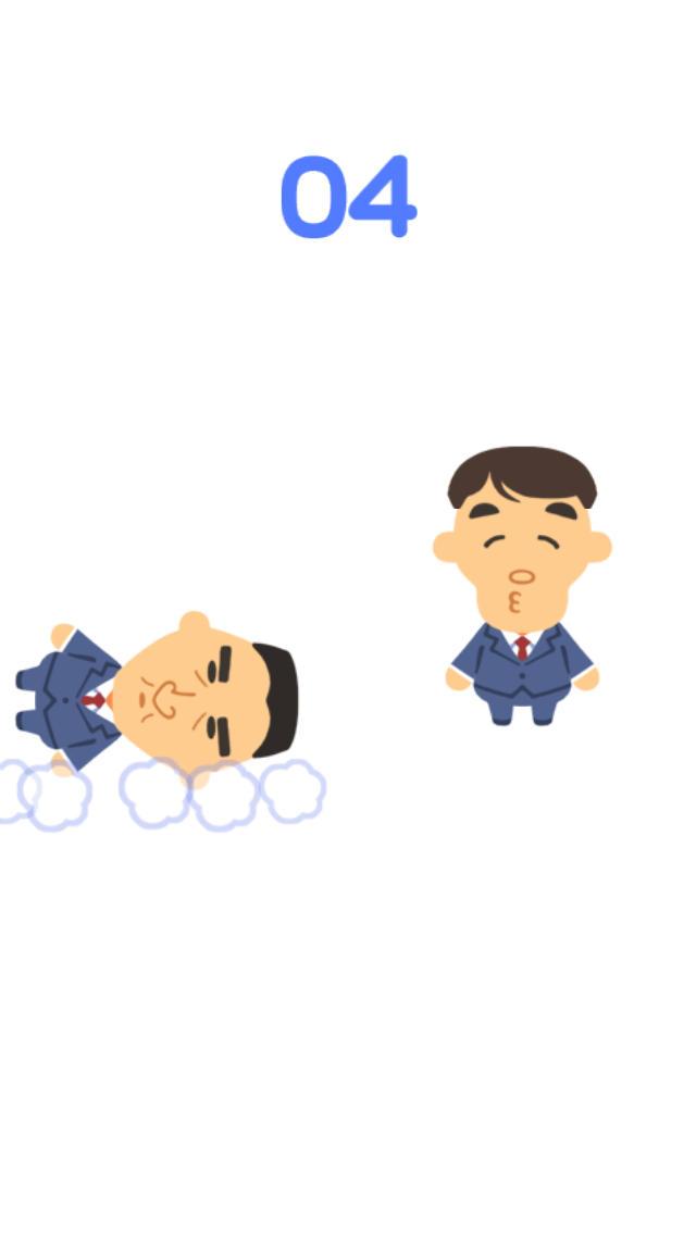 ヅラ・トレ!のスクリーンショット_3