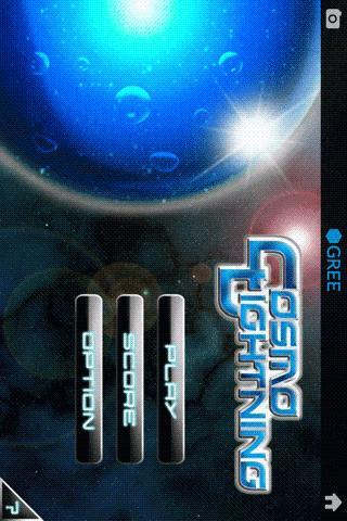 CosmoLightningのスクリーンショット_1