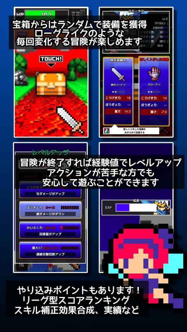 スラッシュRPG 一閃勇者のスクリーンショット_5