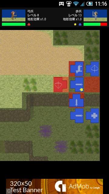 戦術級SLG - タクティカルランドのスクリーンショット_2