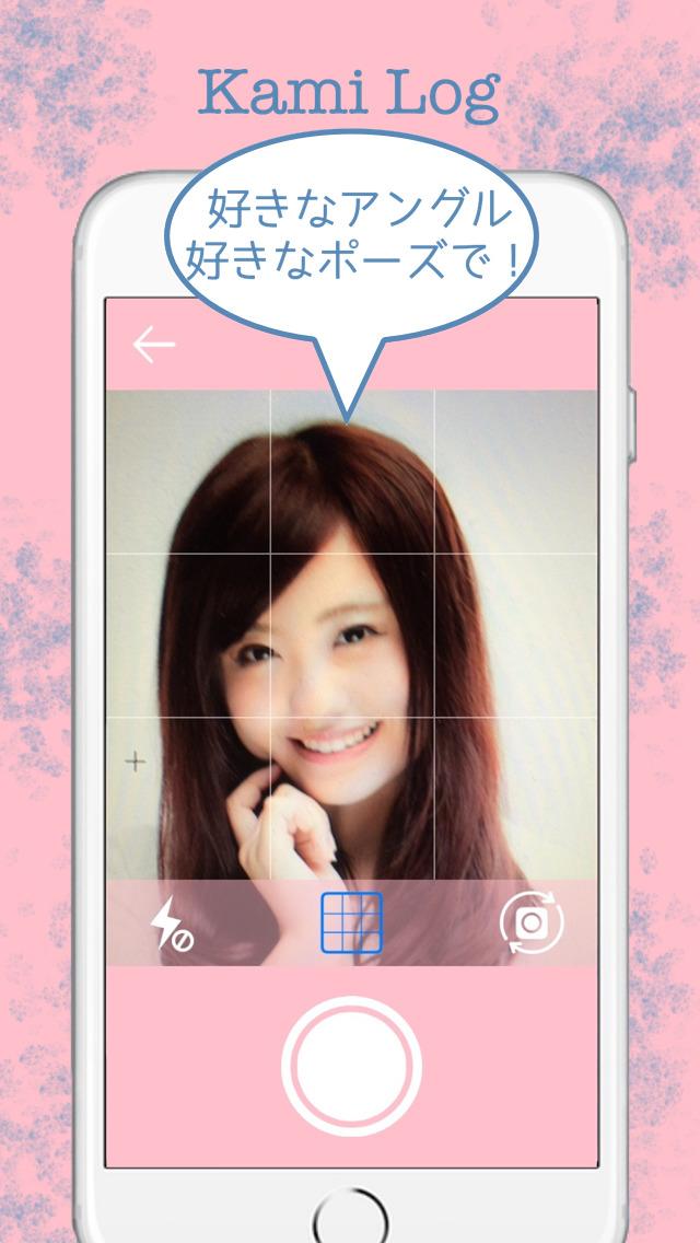 髪ログ -KAMI LOG-おしゃれでかわいい ヘアスタイルを写真に-のスクリーンショット_1