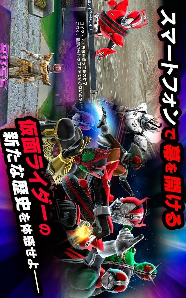 仮面ライダー ストームヒーローズのスクリーンショット_5
