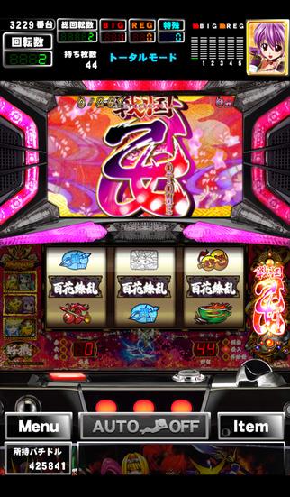 グリパチ〜パチンコ&パチスロ(スロット)ゲームアプリ〜のスクリーンショット_4