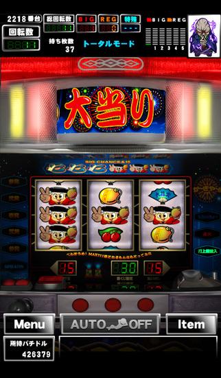 グリパチ〜パチンコ&パチスロ(スロット)ゲームアプリ〜のスクリーンショット_5