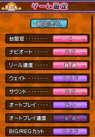 ねぇ〜ねぇ〜島娘のスクリーンショット_3