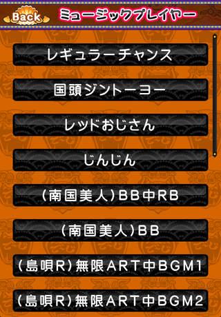 ねぇ〜ねぇ〜島娘のスクリーンショット_4