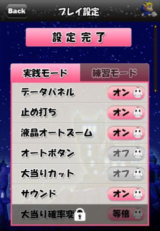 ミニミニモンスター2のスクリーンショット_5