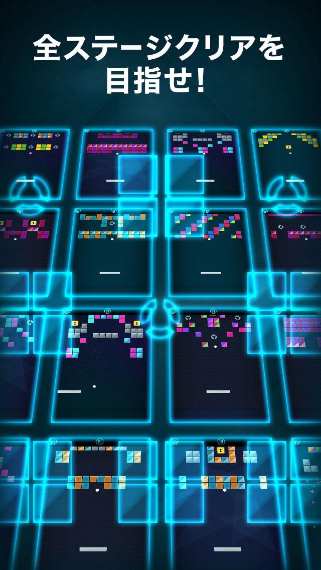 ブロック崩し -BREAK QUBE-のスクリーンショット_3