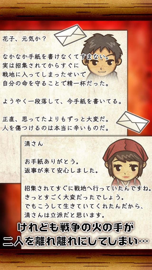 昭和茶屋物語~どこか懐かしくて心温まる新感覚ゲーム~のスクリーンショット_4