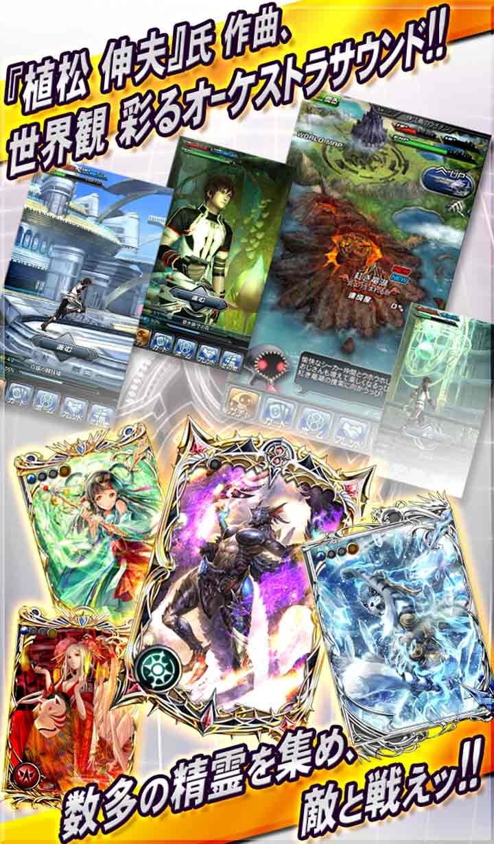 【β版】サーガ・オブ・ファンタズマのスクリーンショット_5