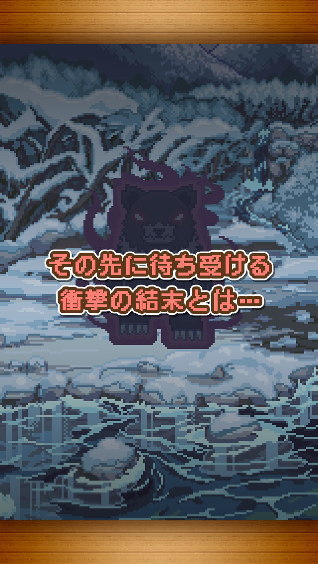 くまのぷうたん~愛と復讐のゲーム~のスクリーンショット_5