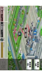ぼくは航空管制官 RUNWAY STORY 大阪 Liteのスクリーンショット_4