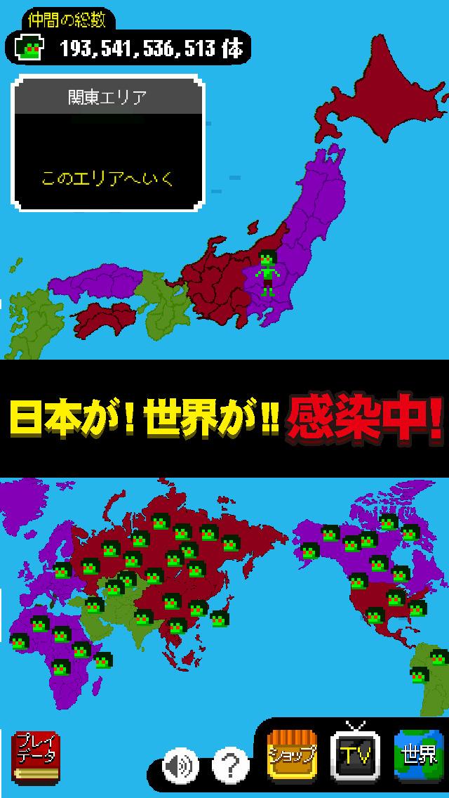 ピコピコ†ゾンビハザード。浸食型の育成ゲームのスクリーンショット_1