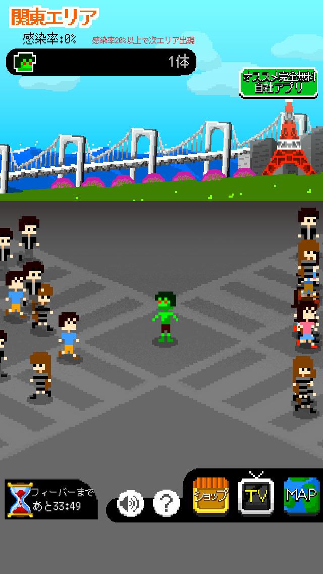 ピコピコ†ゾンビハザード。浸食型の育成ゲームのスクリーンショット_3