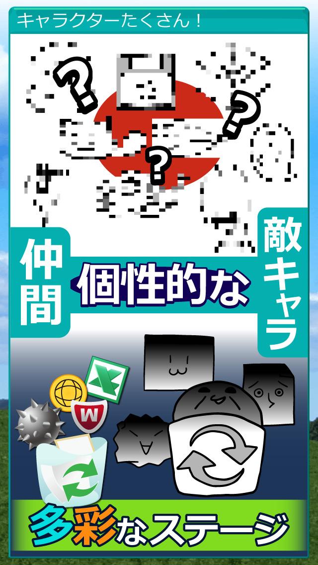 草生えぬww。パソコンに住む謎の生物の育成ゲーム。のスクリーンショット_3