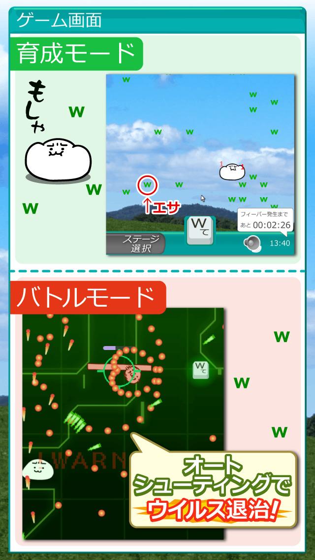 草生えぬww。パソコンに住む謎の生物の育成ゲーム。のスクリーンショット_4