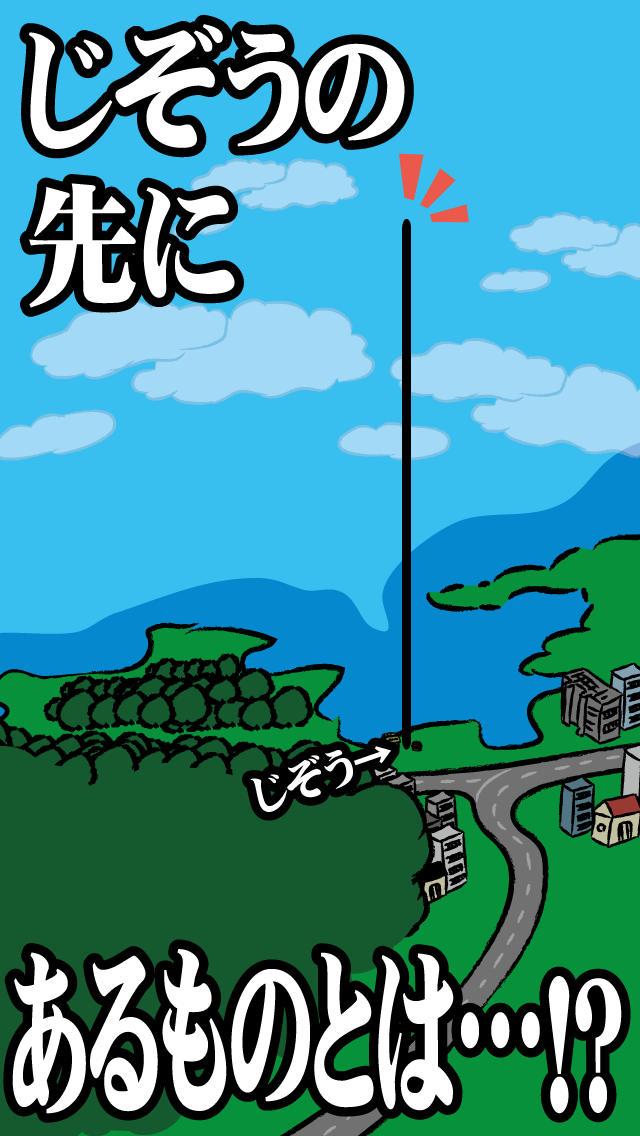 かさじぞう。地蔵の笠をどんどん積む無料の育成ゲームのスクリーンショット_2