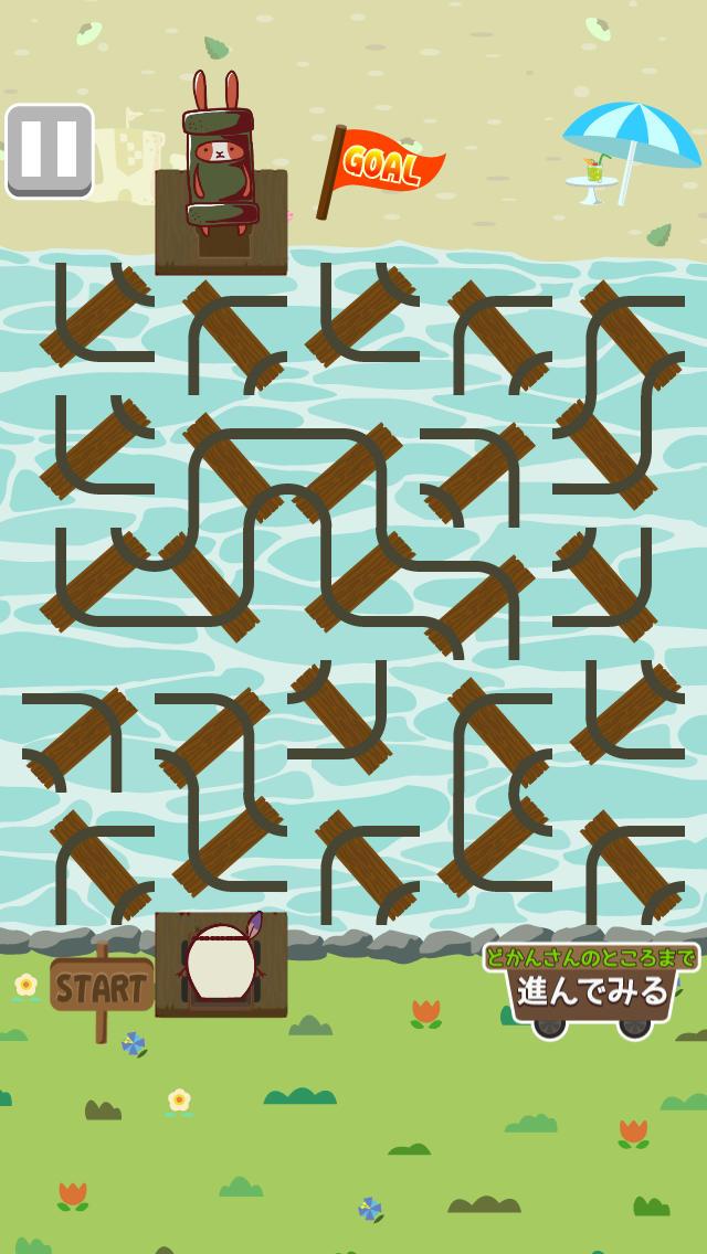 カリブのトコッコアドベンチャー  レールをつなげる無料パズルゲームのスクリーンショット_1