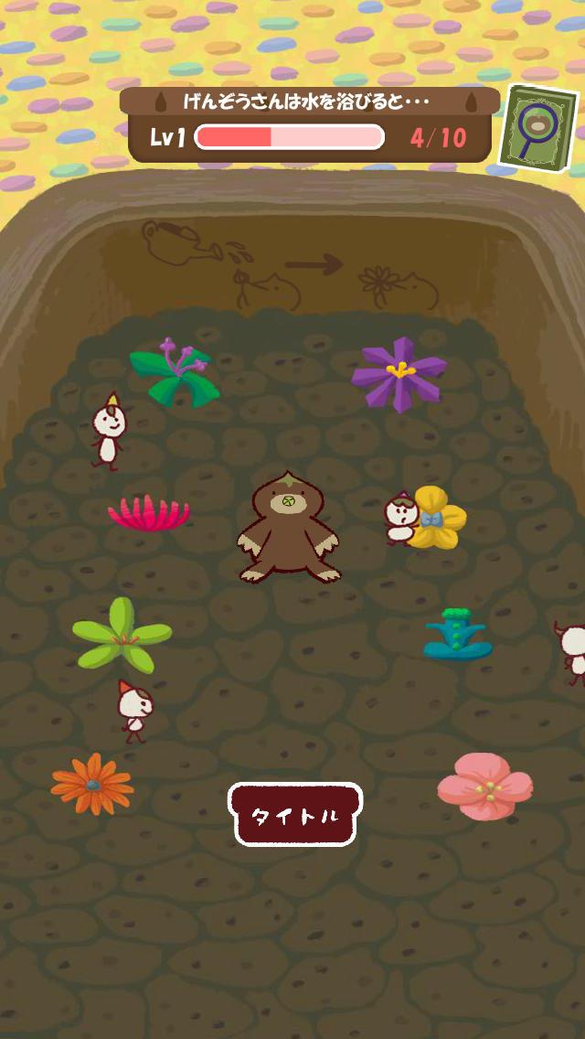 進化するモグラ。水を浴びると成長する育成ゲームのスクリーンショット_2