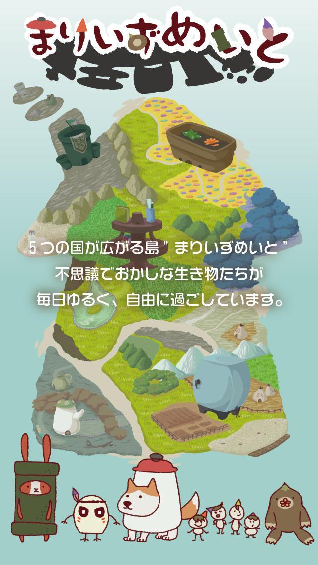 進化するモグラ。水を浴びると成長する育成ゲームのスクリーンショット_4