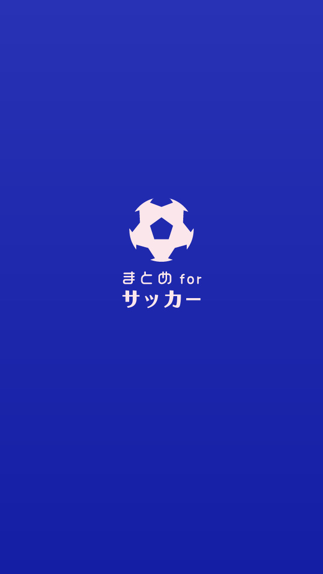 最新ニュース速報とハイライト動画まとめ for 国内サッカー(Jリーグ、日本代表)のスクリーンショット_4