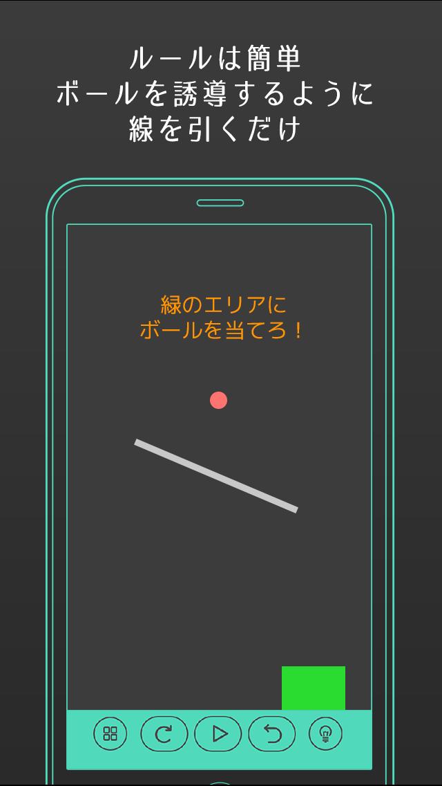 Newton◆激ムズ重力パズルゲームのスクリーンショット_2