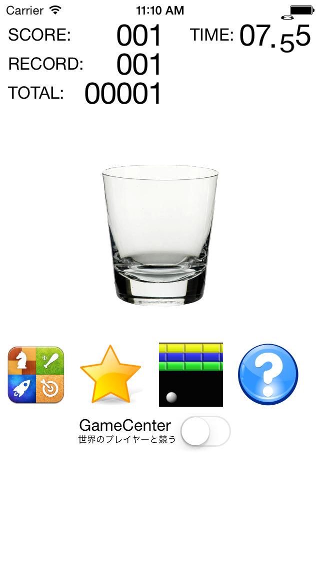 ガラス割りのスクリーンショット_1