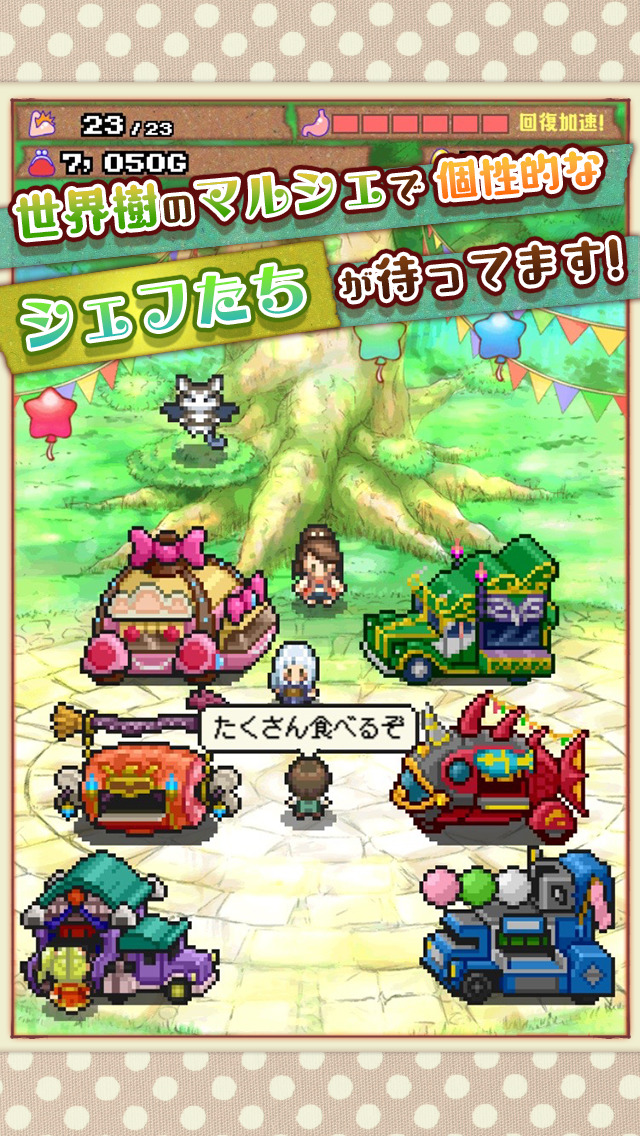 大繁盛! まんぷくマルシェ - 料理&経営の放置ゲーム -のスクリーンショット_4