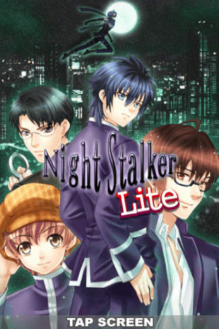 恋愛主義 Night Stalker Liteのスクリーンショット_1