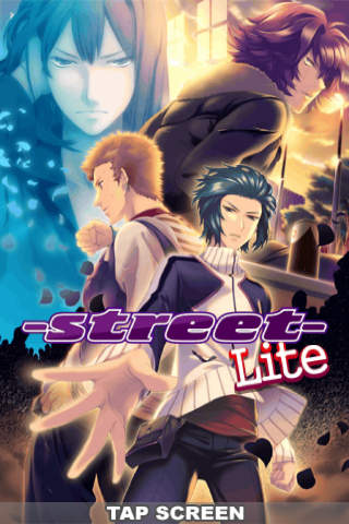 恋愛主義 —street— Liteのスクリーンショット_1