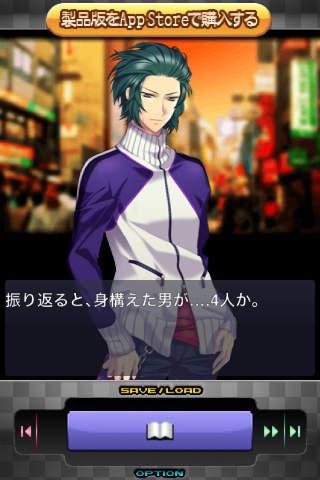 恋愛主義 —street— Liteのスクリーンショット_2