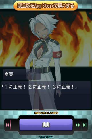 恋愛主義 はぅとぅびぃ★ヒーローズ! Liteのスクリーンショット_3