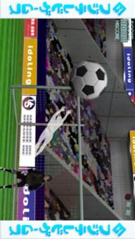 モーションサッカーのスクリーンショット_3