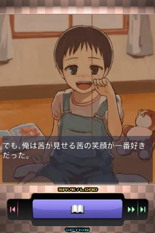 恋愛主義 約束の旋律のスクリーンショット_4