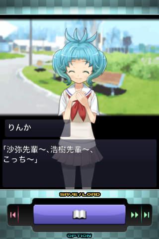 恋愛主義 はぅとぅびぃ★ヒーローズ!のスクリーンショット_3