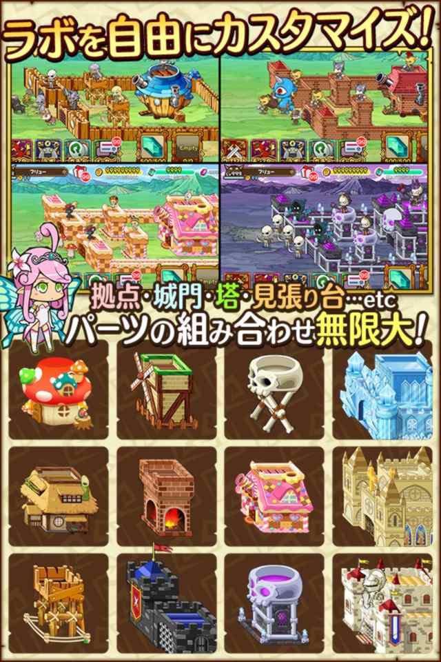 ファンタジーラボ -箱庭育成バトルRPG-のスクリーンショット_5