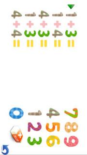 算数を楽しもう!~音と目で楽しむ子どものための学習アプリ~のスクリーンショット_1