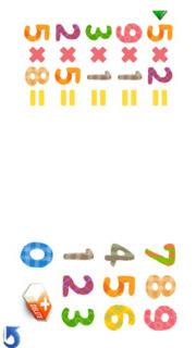 算数を楽しもう!~音と目で楽しむ子どものための学習アプリ~のスクリーンショット_3